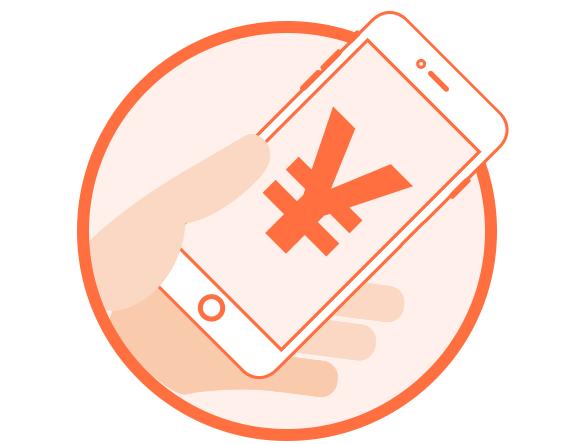 特P-とくぴー-の使い方ステップ4、クレジットカードで自動決済