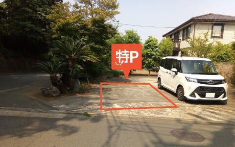 戸建の庭を駐車場として貸す収益モデル