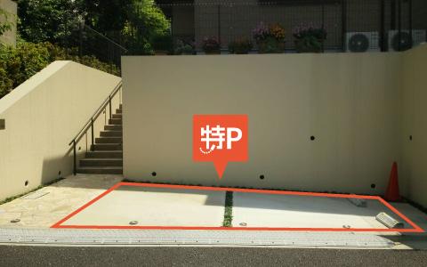 戸建ての軒先を特P< とくぴー >駐車場にした収益モデル