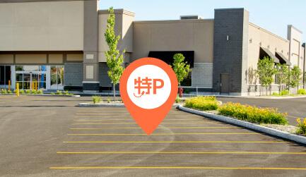 臨時駐車場として近隣のイベント用に特P< とくぴー >にした収益モデル