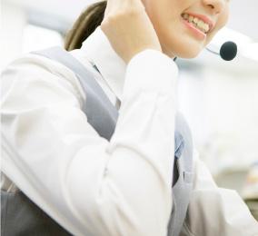 24時間365日コールセンター完備で安心