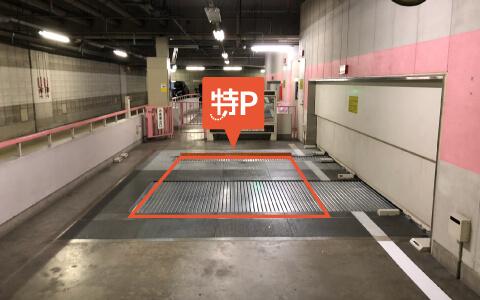 特Pの三菱重工横浜ビル駐車場