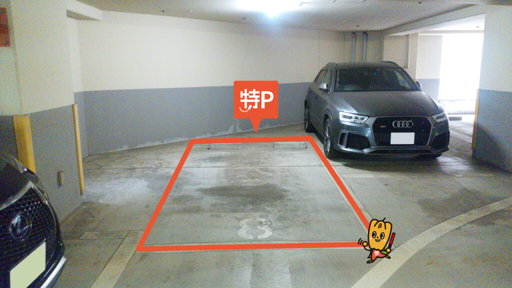 特Pのアステリオン松濤駐車場