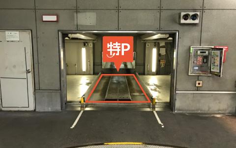 特Pのスーパーホテル大阪天然温泉駐車場