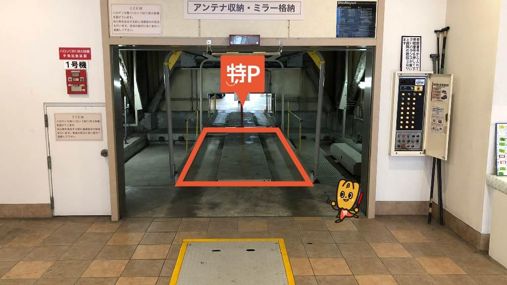 特PのグランアーモTAMAHIME駐車場