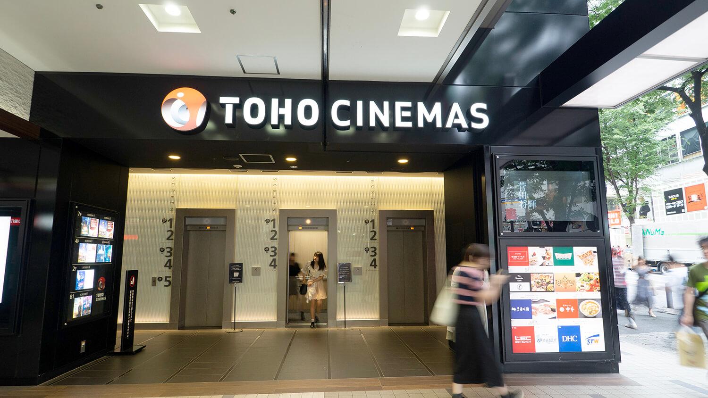 TOHOシネマズ渋谷