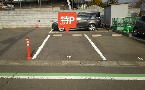 下野田546駐車場