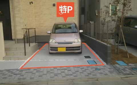 特Pの美園3-6-21駐車場