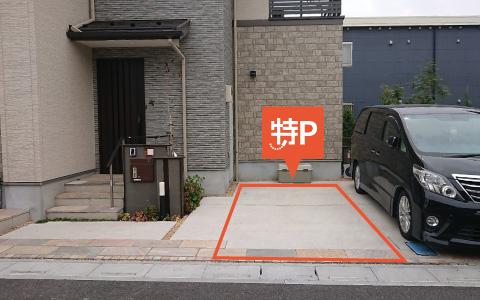 特Pの美園東3-7-34駐車場