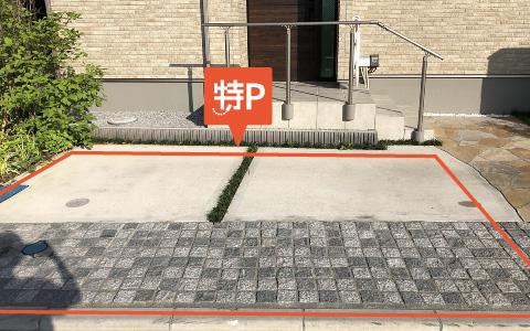 特Pの美園3-6-27駐車場