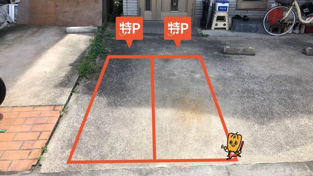 特Pの京島2-16-7駐車場