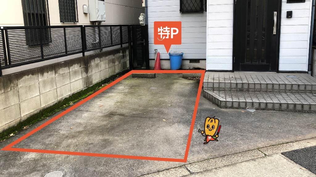 特Pの文花3-15-2駐車場
