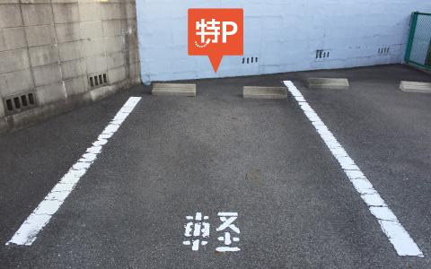 特Pの上一文字町307駐車場
