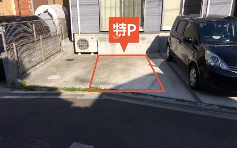 特Pの森野5-3-49駐車場